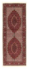 Bidjar Silkillä Matto 76X200 Itämainen Käsinkudottu Käytävämatto Tummanpunainen/Ruskea (Villa/Silkki, Persia/Iran)