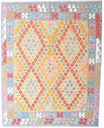 Kilim Afghan Old Style Rug 158X194 Authentic  Oriental Handwoven Light Blue/White/Creme (Wool, Afghanistan)
