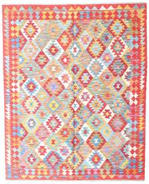 Kilim Afghan Old Style Rug 154X191 Authentic  Oriental Handwoven Beige/Light Pink (Wool, Afghanistan)