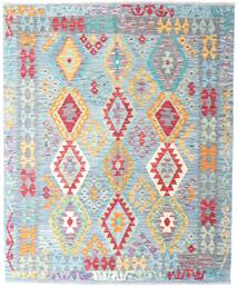 Kilim Afghan Old Style Rug 160X194 Authentic  Oriental Handwoven White/Creme/Light Grey (Wool, Afghanistan)