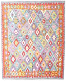 Kilim Afghan Old Style Rug 160X200 Authentic  Oriental Handwoven White/Creme/Light Pink (Wool, Afghanistan)