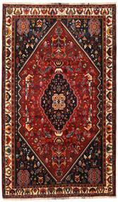 Ghashghai Vloerkleed 171X290 Echt Oosters Handgeknoopt Donkerrood/Zwart (Wol, Perzië/Iran)