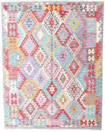 Kilim Afghan Old Style Rug 159X200 Authentic  Oriental Handwoven Light Pink/White/Creme (Wool, Afghanistan)