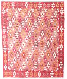Kilim Afghan Old Style Rug 155X192 Authentic  Oriental Handwoven Pink/Light Pink (Wool, Afghanistan)