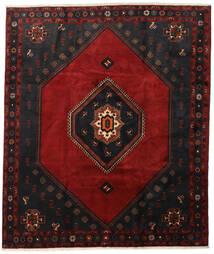 Kelardaszt Dywan 255X302 Orientalny Tkany Ręcznie Czarny/Ciemnoczerwony Duży (Wełna, Persja/Iran)