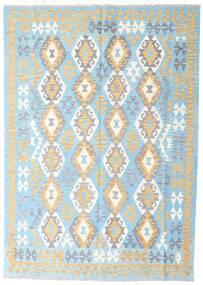 キリム アフガン オールド スタイル 絨毯 172X241 オリエンタル 手織り 水色/暗めのベージュ色の (ウール, アフガニスタン)