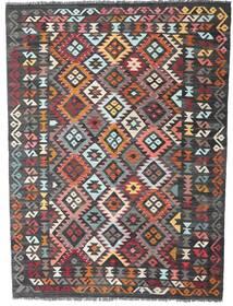 Kilim Afghan Old Style Rug 179X230 Authentic  Oriental Handwoven Dark Grey/Black (Wool, Afghanistan)
