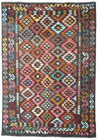 Kilim Afghan Old Style Rug 172X250 Authentic  Oriental Handwoven Dark Grey/Dark Red (Wool, Afghanistan)
