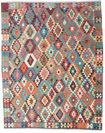 Kilim Afghan Old Style Rug 189X234 Authentic  Oriental Handwoven Beige/Dark Grey (Wool, Afghanistan)