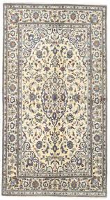 Keshan Rug 135X248 Authentic Oriental Handknotted Beige/Light Grey (Wool, Persia/Iran)