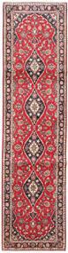 Keshan Matto 80X306 Itämainen Käsinsolmittu Käytävämatto Ruskea/Beige (Villa, Persia/Iran)