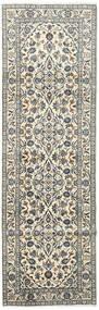 Keshan Matto 98X309 Itämainen Käsinsolmittu Käytävämatto Beige/Tummanharmaa/Vaaleanharmaa (Villa, Persia/Iran)