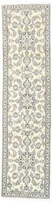 Nain Teppe 77X304 Ekte Orientalsk Håndknyttet Teppeløpere Lys Grå/Beige (Ull, Persia/Iran)