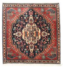 Ghashghai Teppich 60X61 Echter Orientalischer Handgeknüpfter Quadratisch Dunkelrot/Dunkelblau (Wolle, Persien/Iran)