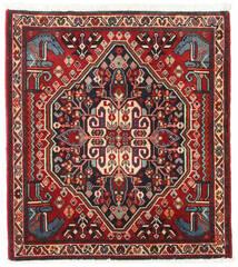 Ghashghai Teppich 64X70 Echter Orientalischer Handgeknüpfter Quadratisch Dunkelrot/Dunkelbraun (Wolle, Persien/Iran)