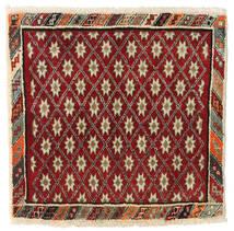 Ghashghai Teppe 57X60 Ekte Orientalsk Håndknyttet Kvadratisk Mørk Rød/Olivengrønn (Ull, Persia/Iran)