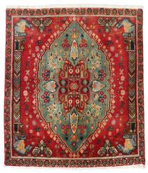 Ghashghai Teppich 65X75 Echter Orientalischer Handgeknüpfter Quadratisch Dunkelrot/Rost/Rot (Wolle, Persien/Iran)