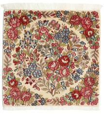 Kerman Koberec 53X53 Orientální Ručně Tkaný Čtvercový Tmavě Červená/Béžová (Vlna, Persie/Írán)