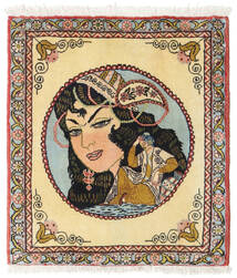 Senneh Koberec 63X71 Orientální Ručně Tkaný Tmavá Béžová/Tmavošedý (Vlna, Persie/Írán)
