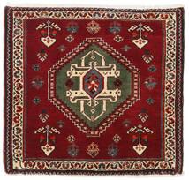 Ghashghai Teppich 61X66 Echter Orientalischer Handgeknüpfter Quadratisch Dunkelrot/Dunkelbraun (Wolle, Persien/Iran)