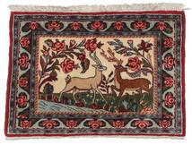 Sarough Matta 38X55 Äkta Orientalisk Handknuten Mörkbrun/Mörkröd (Ull, Persien/Iran)