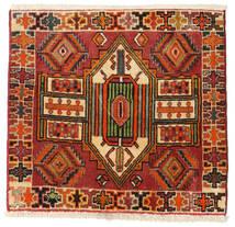 Ghashghai Teppich 54X60 Echter Orientalischer Handgeknüpfter Orange/Dunkelbraun (Wolle, Persien/Iran)