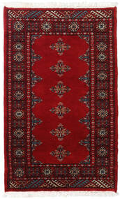 Pakistan Bokhara 2Ply Rug 74X119 Authentic  Oriental Handknotted Dark Red (Wool, Pakistan)