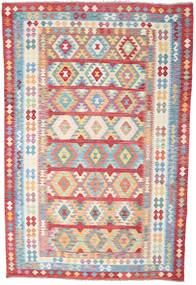 Kilim Afghan Old Style Rug 202X303 Authentic  Oriental Handwoven Beige/Light Grey (Wool, Afghanistan)