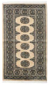 Pakistan Buchara 2Ply Teppich  78X130 Echter Orientalischer Handgeknüpfter Dunkelgrau/Beige/Hellgrau (Wolle, Pakistan)