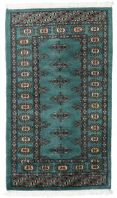 Pakistan Bokhara 2Ply Rug 69X120 Authentic  Oriental Handknotted Dark Green/Dark Turquoise   (Wool, Pakistan)
