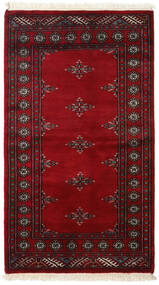 Pakistan Bokhara 2Ply Rug 77X129 Authentic  Oriental Handknotted Dark Red (Wool, Pakistan)