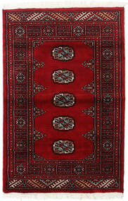 Pakistan Bokhara 2Ply Rug 80X123 Authentic  Oriental Handknotted Dark Red/Dark Brown (Wool, Pakistan)