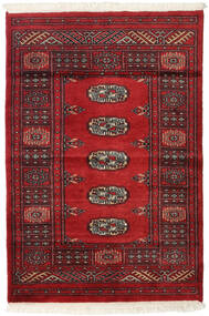 Pakistan Bokhara 2Ply Rug 77X114 Authentic  Oriental Handknotted Dark Red/Dark Brown (Wool, Pakistan)