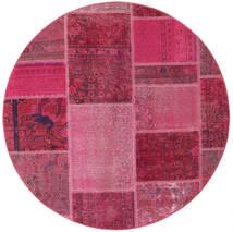 Patchwork - Persien/Iran Dywan 150X150 Nowoczesny Tkany Ręcznie Kwadratowy Różowy/Jasnoróżowy (Wełna, Persja/Iran)