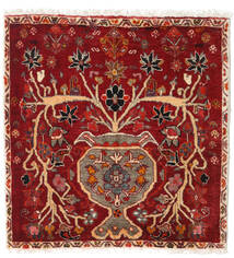 Kaszkaj Dywan 60X63 Orientalny Tkany Ręcznie Kwadratowy (Wełna, Persja/Iran)