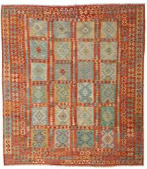 Kilim Afgán Old Style Szőnyeg 252X284 Keleti Kézi Szövésű Világosbarna/Rozsdaszín Nagy (Gyapjú, Afganisztán)