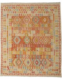 Kilim Afgán Old Style Szőnyeg 245X290 Keleti Kézi Szövésű Sötét Bézs/Világosbarna (Gyapjú, Afganisztán)