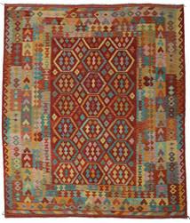 Kilim Afgán Old Style Szőnyeg 252X294 Keleti Kézi Szövésű Sötétpiros/Világosbarna Nagy (Gyapjú, Afganisztán)