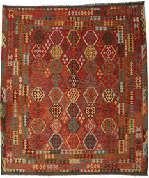 Kilim Afghan Old Style Rug 254X293 Authentic  Oriental Handwoven Rust Red/Orange Large (Wool, Afghanistan)