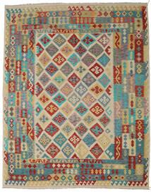 Kilim Afghan Old Style Rug 245X306 Authentic  Oriental Handwoven Dark Grey/Light Grey (Wool, Afghanistan)