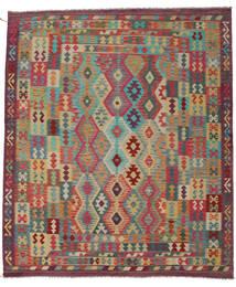 Kilim Afghan Old Style Rug 255X294 Authentic  Oriental Handwoven Dark Red/Dark Turquoise   Large (Wool, Afghanistan)