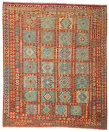 Kilim Afghan Old Style Rug 252X299 Authentic  Oriental Handwoven Light Brown/Orange Large (Wool, Afghanistan)