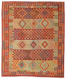 Kilim Afghan Old Style Rug 247X297 Authentic  Oriental Handwoven Dark Beige/Rust Red (Wool, Afghanistan)