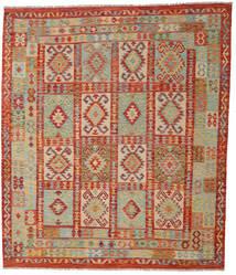 Kilim Afghan Old Style Rug 251X291 Authentic  Oriental Handwoven Rust Red/Brown Large (Wool, Afghanistan)