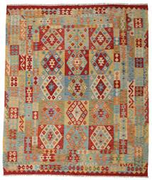 Kilim Afghan Old Style Rug 247X295 Authentic  Oriental Handwoven Light Grey/Dark Red (Wool, Afghanistan)