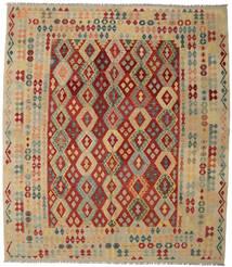 Kelim Afghan Old Style Matto 262X300 Itämainen Käsinkudottu Tummanpunainen/Tummanbeige Isot (Villa, Afganistan)