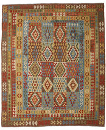 Kilim Afghan Old Style Rug 250X294 Authentic  Oriental Handwoven Brown/Light Brown Large (Wool, Afghanistan)