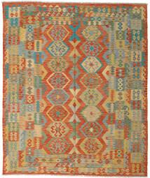 Kilim Afghan Old Style Rug 249X297 Authentic  Oriental Handwoven Light Grey/Dark Beige (Wool, Afghanistan)