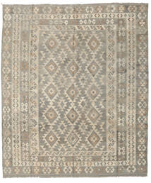 Kilim Afghan Old Style Rug 256X292 Authentic  Oriental Handwoven Light Grey/Olive Green Large (Wool, Afghanistan)