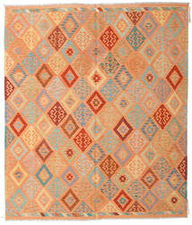 Kilim Afghan Old Style Rug 253X293 Authentic  Oriental Handwoven Orange/Light Brown Large (Wool, Afghanistan)